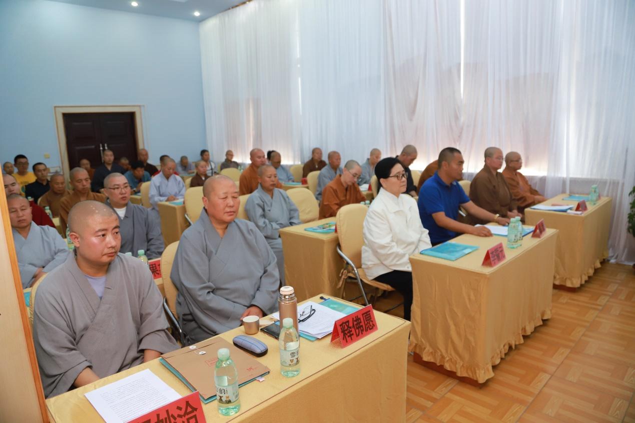吉林省松原市佛教协会召开三届二次理事会(扩大)会议