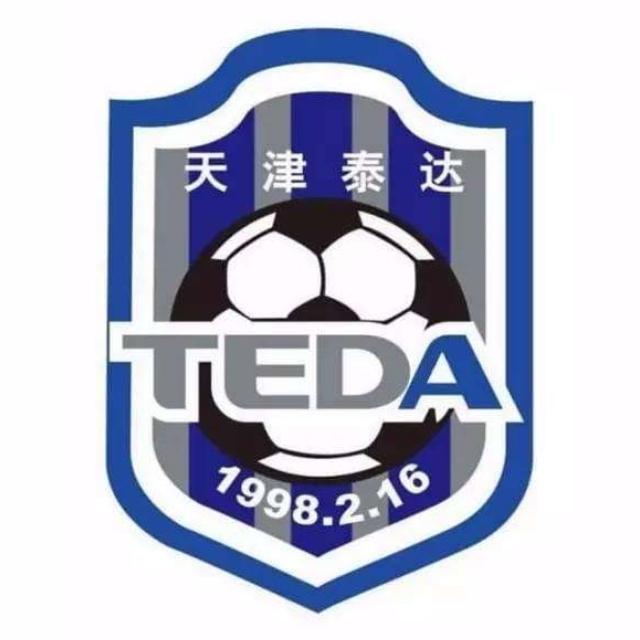 天津FIFA