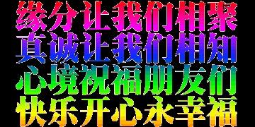 中国好声音歌舞群