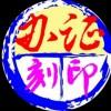 涨停盛宴内部VIP②群