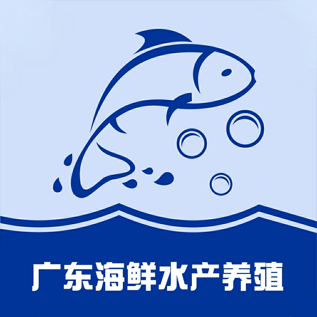 广东海鲜水产养殖