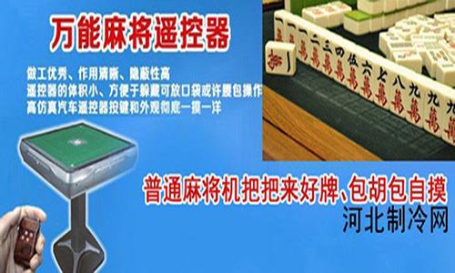 普通扑克分析器多少钱《视频演示》