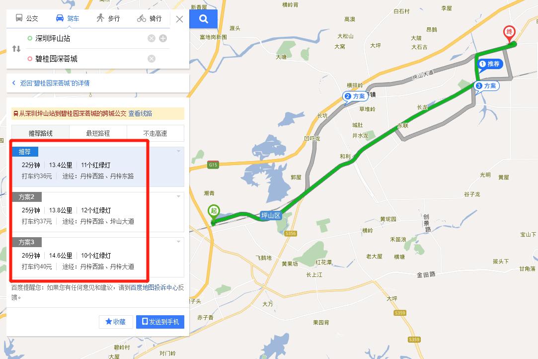 见解 - 周明华 - 惠州最好的别墅楼盘
